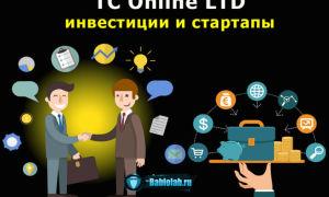 TC Online LTD — обзор и отзывы tcomonline.com