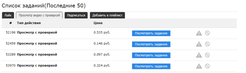 Smmok-yt онлайн сервис