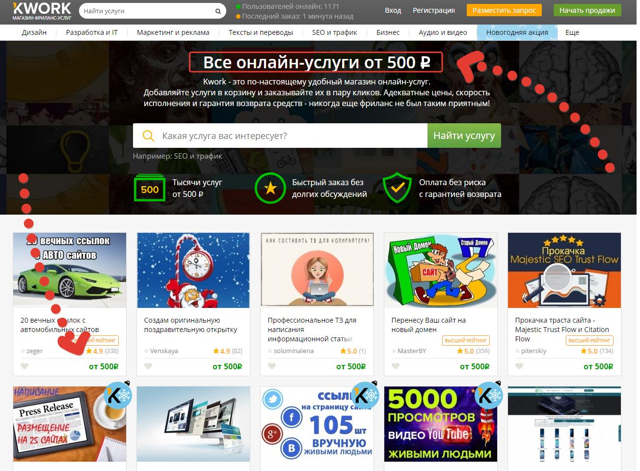 Заработать в интернет 20 в день как заработать деньги в интернете от 200 до 500 рублей в день для ребенка