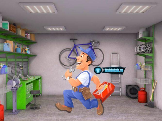 Открыть бизнес в гараже.