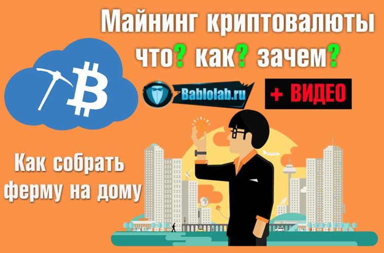 Программы для майнинга криптовалют скачать для nvidia-14