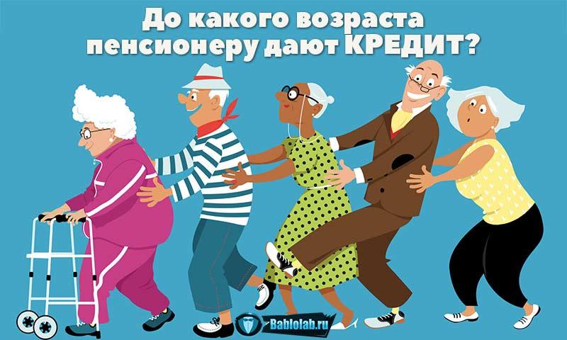 Www otp ru оплатить кредит