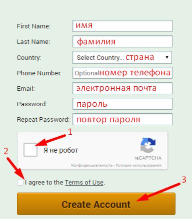 Регистарция аккаунта кошелька полоникс