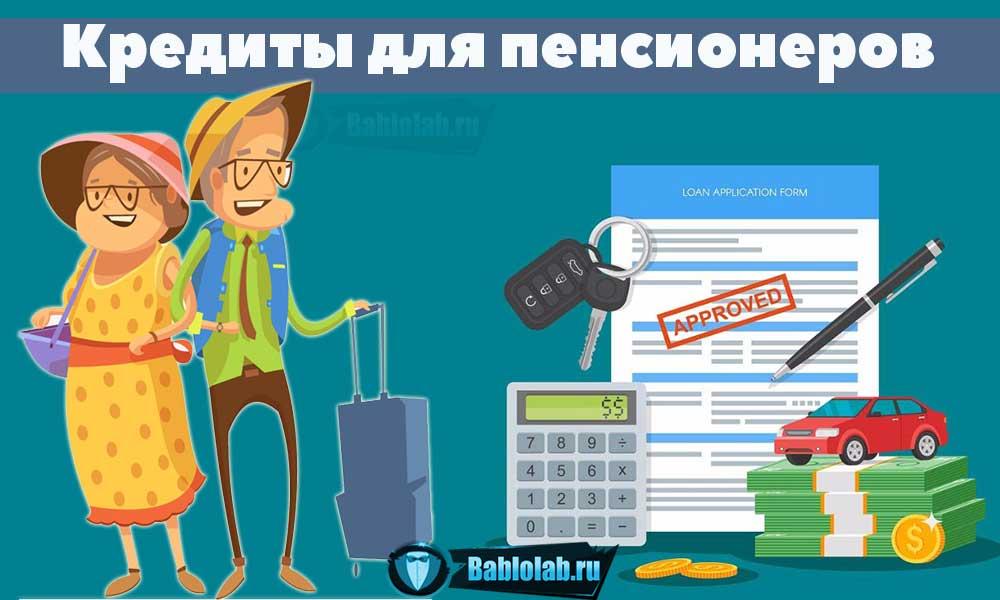 личный кабинет втб 24 вход в личный кабинет банк клиент онлайн регистрация