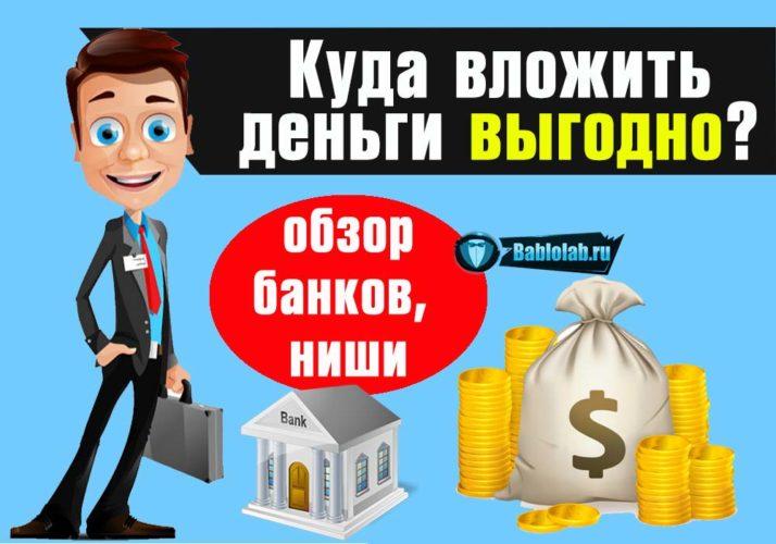 Деньги под процент жанаозен