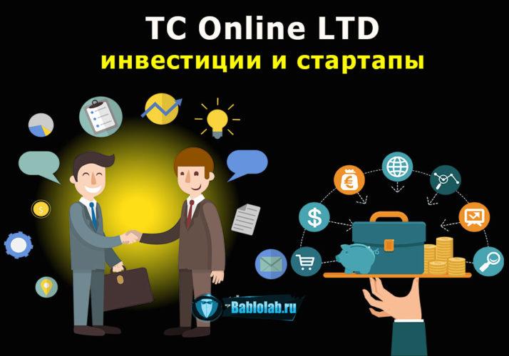 TC Online LTD