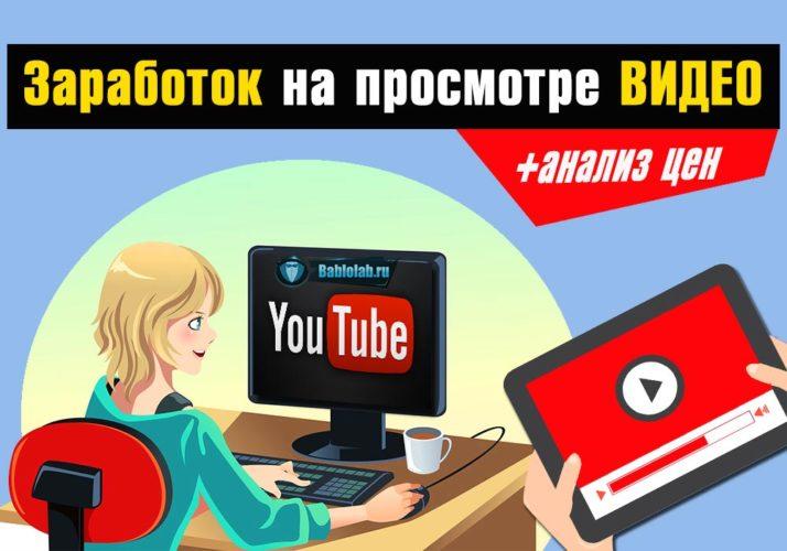 Заработок в интернете без вложений и приглашений 500 руб в день! 43